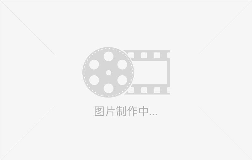 奥园观澜誉峰